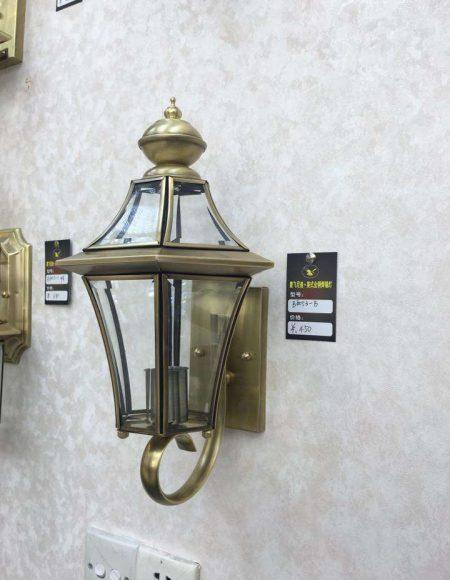 đèn tường đồng kính B6053-B